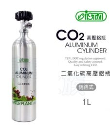 ISTA Aluminum CO2 Cylinder (Face-Side)